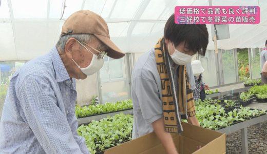 (取材日:9月9日 取材地:池田高校三好校)