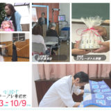10/3(土)~10/9(金)番組表