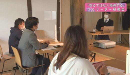 (取材日:10月23日 取材地:池田町マチ)