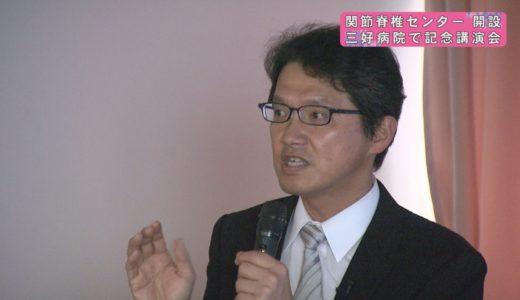 (取材日:9月27日 取材地:三好病院)