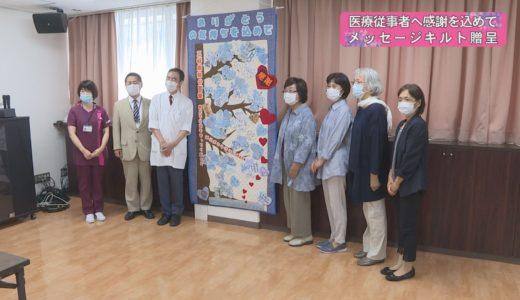 (取材日:9月24日 取材地:三好病院)