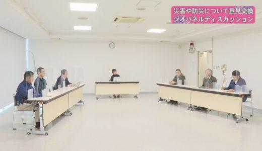 (取材日:11月23日 取材地:池田総合体育館)