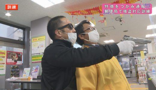 (取材日:11月11日 取材地:阿波池田郵便局)