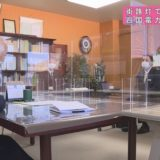(取材日:11月17日 取材地:三好市役所)