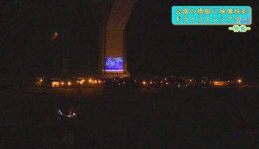 (取材日:10月31日 取材地:吉野川運動公園)