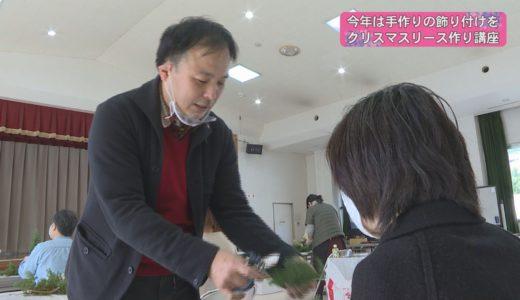 (取材日:11月22日 取材地:三好市中央公民館)
