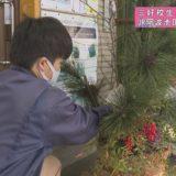 (取材日:12月8日 取材地:JR阿波池田駅)