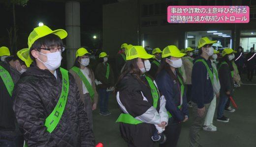 (取材日:12月10日 取材地:池田町内)