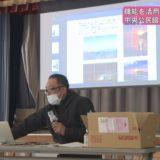 (取材日:12月6日 取材地:三好市中央公民館)