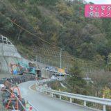 (取材日:11月28日 取材地:県道山城東祖谷線)