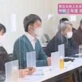 (取材日:2月24日 取材地:三好市中央公民館)