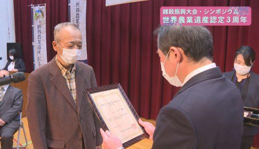 (取材日:2月14日 取材地:東みよし町加茂庁舎)