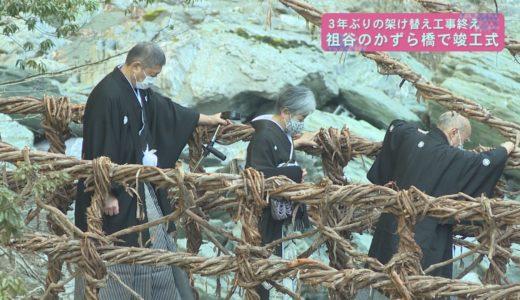 (取材日:2月22日 取材地:祖谷のかずら橋)