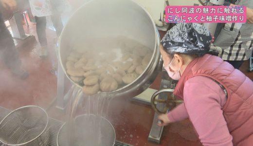 (取材日:1月31日 取材地:井川農産物加工開発センター)
