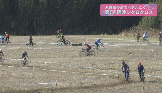 (取材日:3月14日 取材地:三野健康防災公園)