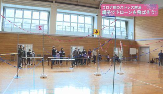(取材日:2月28日 取材地:池田町 馬路小学校)