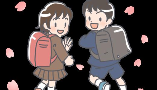 令和3年度 三好市小学校・中学校入学式放送予定(111ch)