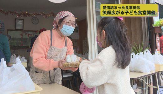 (取材日:4月18日 取材地:池田町マチ)