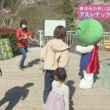 (取材日:3月27日 取材地:西祖谷山村尾井ノ内)