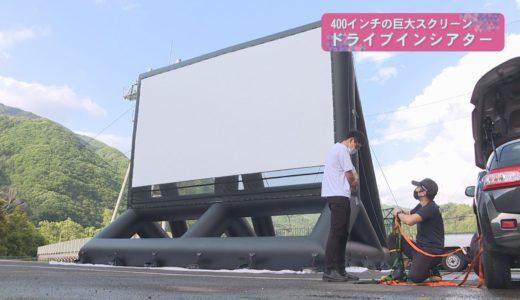 (取材日:5月1日 取材地:吉野川運動公園)
