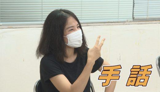 (取材日:6月28日 取材地:三好市中央公民館)