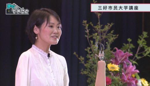 (取材日:7月6日 取材地:池田総合体育館)