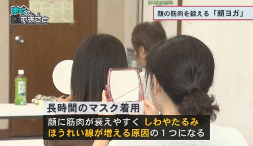 (取材日:6月26日 取材地:井川公民館)