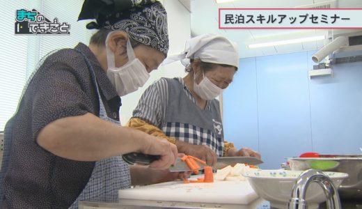 (取材日:7月28日 取材地:徳島県立西部防災館)