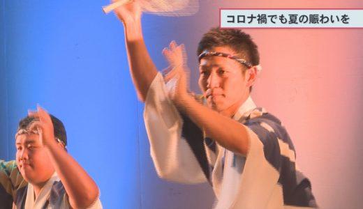 (取材日:8月13日 取材地:池田総合体育館)