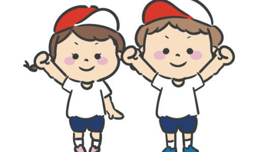 令和3年度 三好市小中学校 運動会・体育祭放送予定