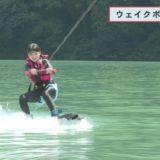 (取材日:8月29日 取材地:池田湖)