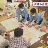 (取材日:9月29日 取材地:西祖谷山村有瀬の楽の宿・有瀬)