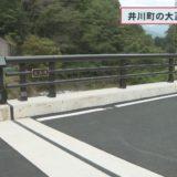 (取材日:9月28日 取材地:井川町流堂)