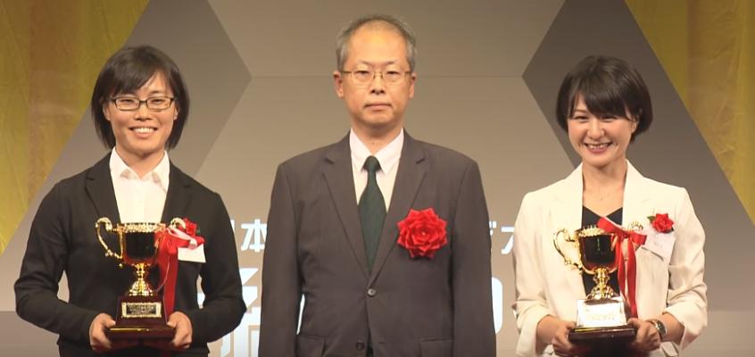 第 44 回 日本ケーブルテレビ大賞 番組アワード グランプリ 総務大臣賞 受賞!!